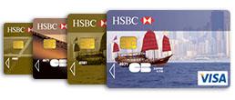 faire opposition a sa carte bancaire via le service client hsbc